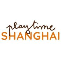 Playtime 2020 Shanghai