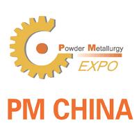 PM China 2020 Shanghai