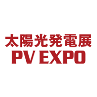 PV Expo 2021 Tōkyō