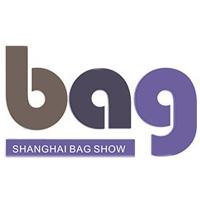 bag 2020 Shanghai