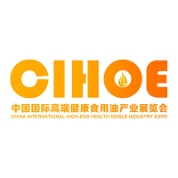 Grain & Oil Expo  Shanghai