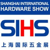 Shanghai International Hardware Show 2020 Shanghai