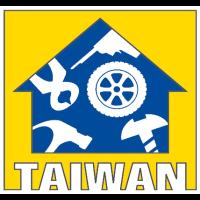 Taiwan Hardware Show 2020 Taichung