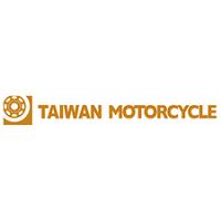 Taiwan Motorcycle 2021 Taipei