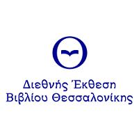Thessaloniki Book Fair 2020 Thessalonique