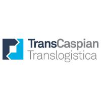 TransCaspian 2020 Bakou