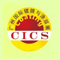 Guangzhou Vacuum Coating Show  Canton