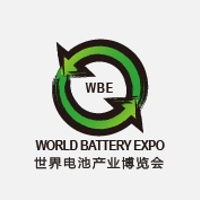 World Battery Industry Expo WBE   Canton