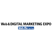 Web & Digital Marketing Expo 2020 Tōkyō