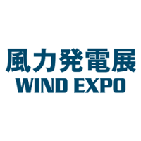 Wind Expo 2021 Tōkyō