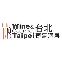 Wine & Gourmet 2020 Taipei