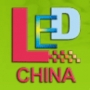 LED China, Shanghai