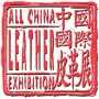ACLE All China Leather Exhibition, Shanghai