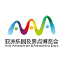 Asia Amusement & Attractions Expo AAA, Canton