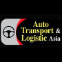 Auto Transport & Logistic Asia, Lahore