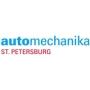 automechanika, Saint-Pétersbourg