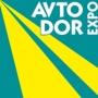 Avtodorexpo, Kiev