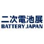 Battery Japan, Tōkyō