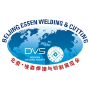Beijing Essen Welding & Cutting, Shanghai