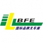 Guangzhou International Brand Forklift & Accessory Exhibition, Canton