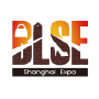 International Bags Leather and Shoes Exhibition BLSE, Shanghai