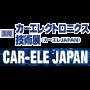 Car-Ele Japan, Tōkyō