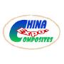 China Composites Expo, Shanghai