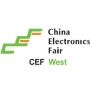 China Electronics Fair West Chengdu