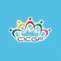 China International Consumer Goods Fair, Ningbo