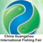 Guangzhou International Fishing Fair, Canton