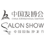 China International Hair Fair & Salon Show, Canton
