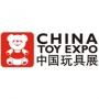 China Toy Expo, Shanghai