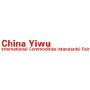 China Yiwu International Commodities standards Fair, Yiwu