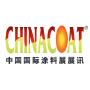 Chinacoat, Canton