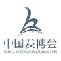 CIHF China International Hair Fair, Canton