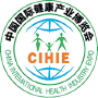 CIHIE - China International Health Industry Expo, Pékin