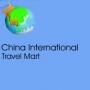 CITM China International Travel Mart, Shanghai