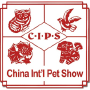 CIPS China International Pet Show, Shanghai