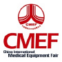 CMEF China International Medicinal Equipment Fair, Qingdao