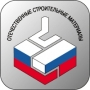 Domestic Construction Materials Moscou