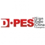 D PES Sign Expo China, Canton