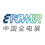 E-Power, Shanghai
