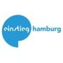 Einstieg, Hambourg