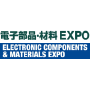 Electronic Components & Materials Expo, Tōkyō