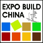 Expo Build China, Shanghai
