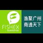 Fishex, Canton
