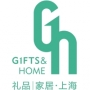 Gifts & Home, Shanghai