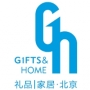 Gifts & Home, Pékin