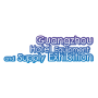 Guangzhou Hotel Equipment and Supply Exhibition, Canton
