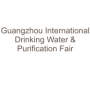 Guangzhou International Drinking Water & Purification Fair, Canton